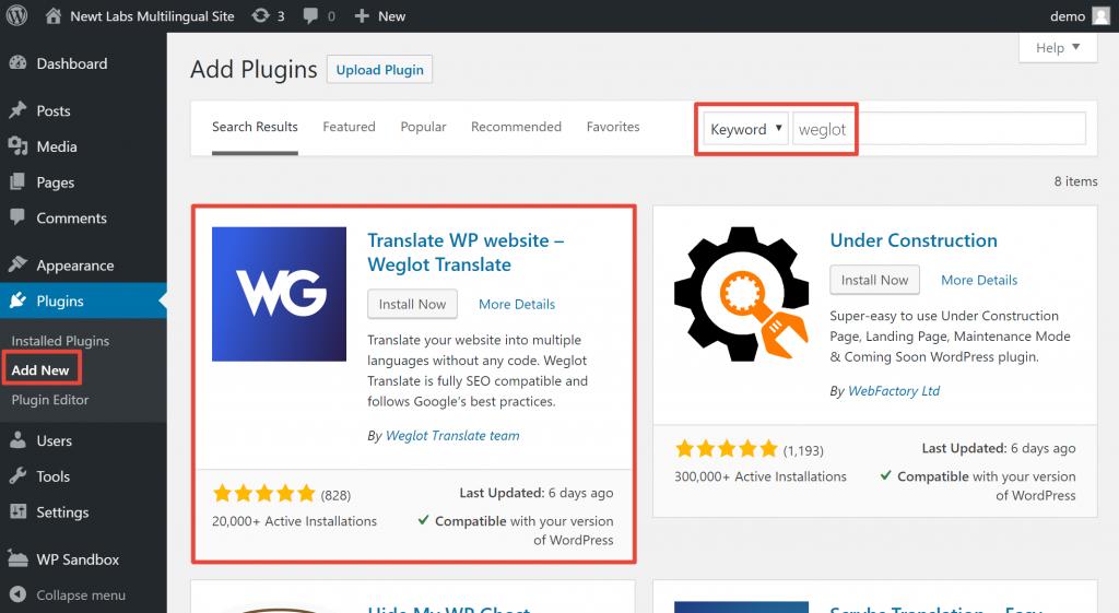 wordpress localisation plugin install screen